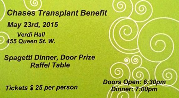 chase's benefit ticket