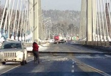 Nipigon Bridge